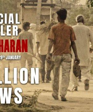 Cheer Haran poster