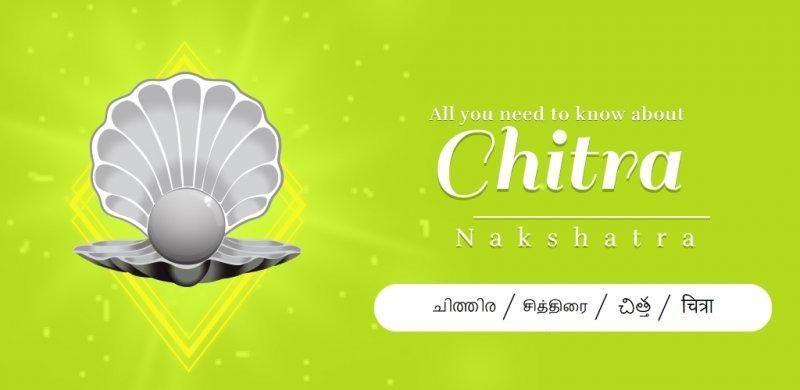 Chitra Nakshatra: General