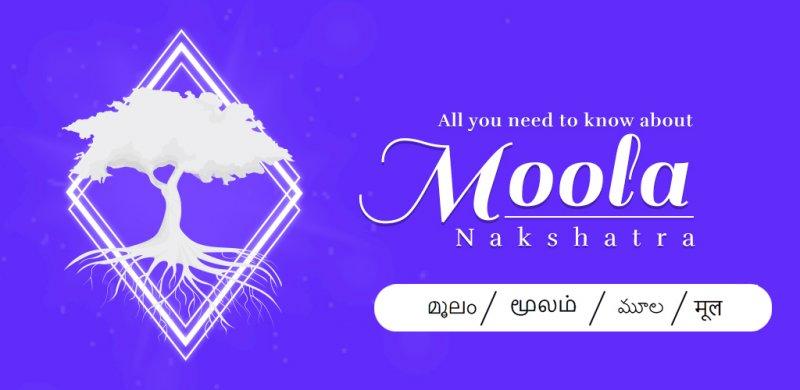 Moola Nakshatra | Moola Birth Star | Moola Nakshatra Characteristics