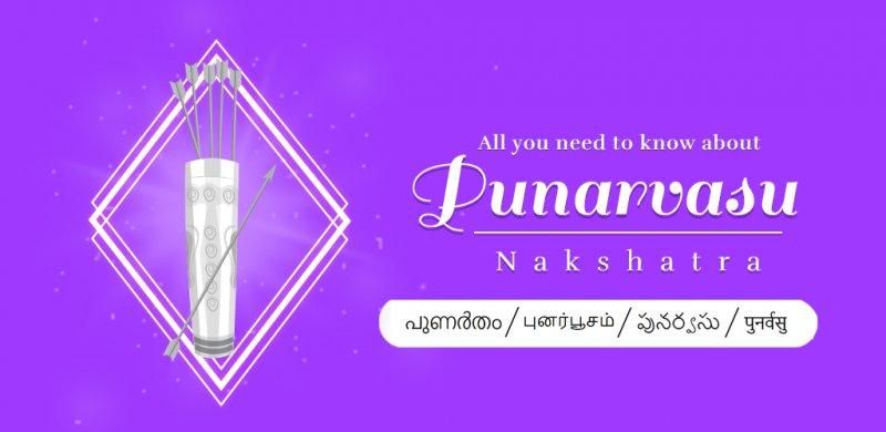 Punarvasu Nakshatra | Punarvasu Birth Star | Punarvasu