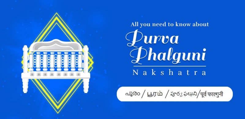 Purva Phalguni Nakshatra | Purva Phalguni Birth Star | Purva