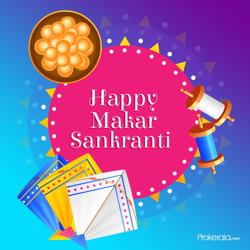 Sankranti wishes to share on social media
