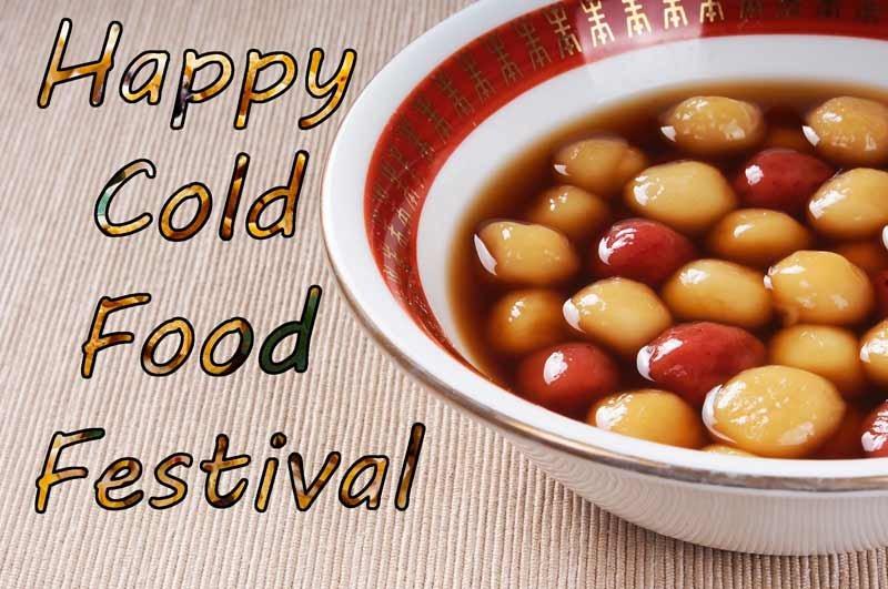 Cold Food Festival