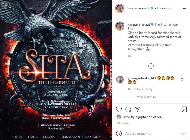 Kangana Ranaut to play Goddess Sita in period drama The Incarnation Sita