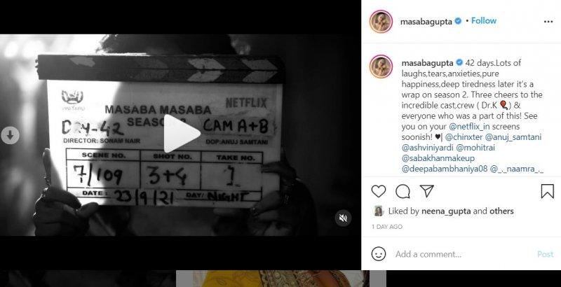 Masaba Masaba Season 2 shooting is complete, confirms Masaba Gupta