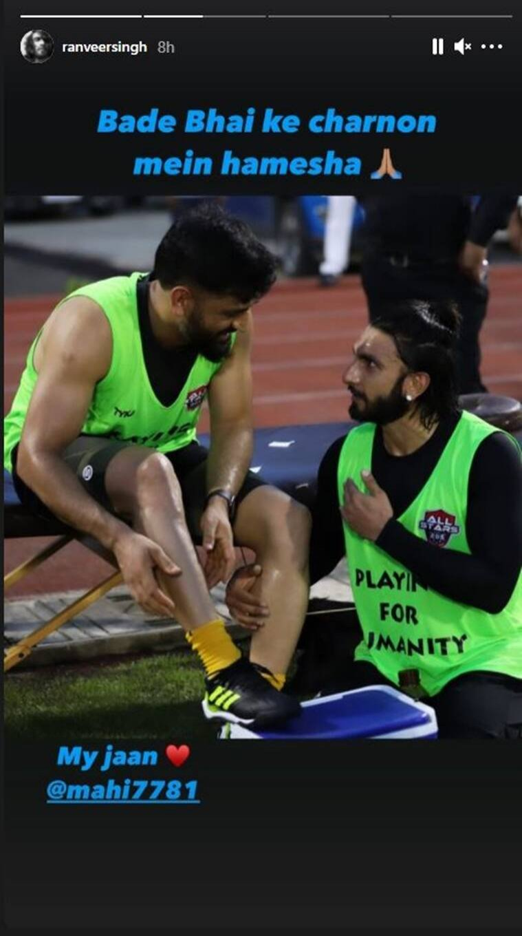 Ranveer Singh and MS Dhoni played a friendly football match for charity