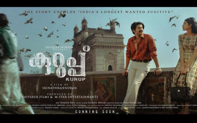 Dulquer Salmaan and Sobhita Dhulipala in Kurup, first look out