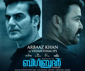 Mohanlal reveals Arbaaz Khan's first look in Big Brother as a stern IPS officer