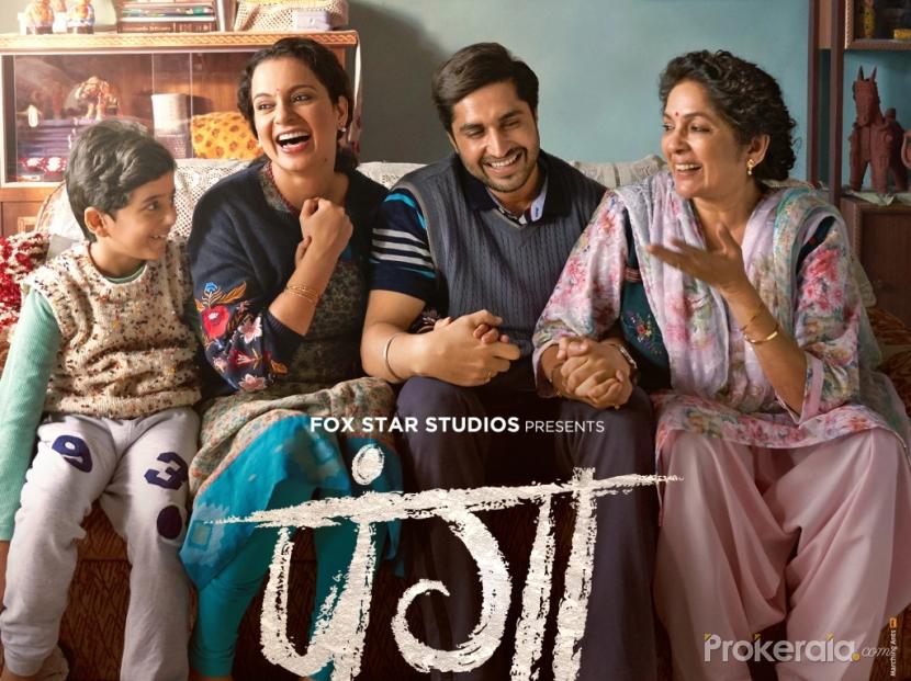 Hindi Movie Panga Poster.