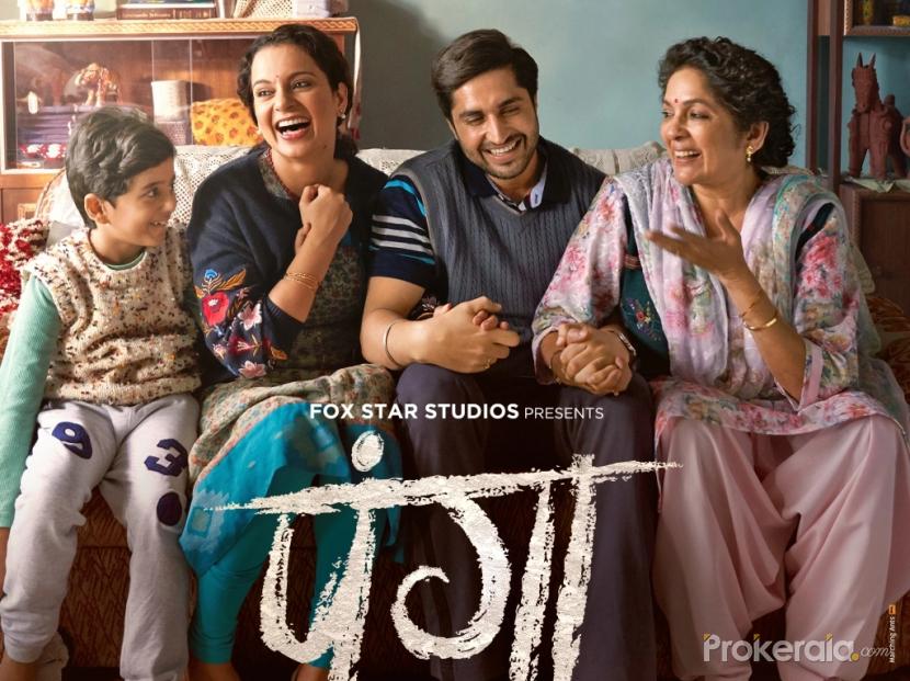 Panga Movie Poster.