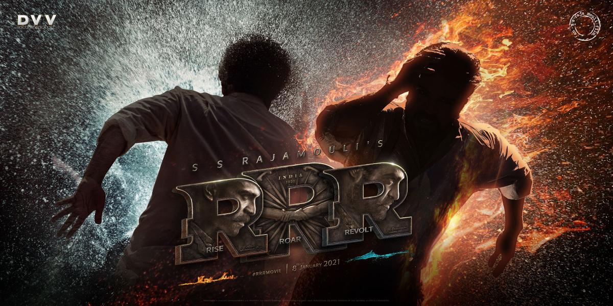 RRR movie motion poster revealed