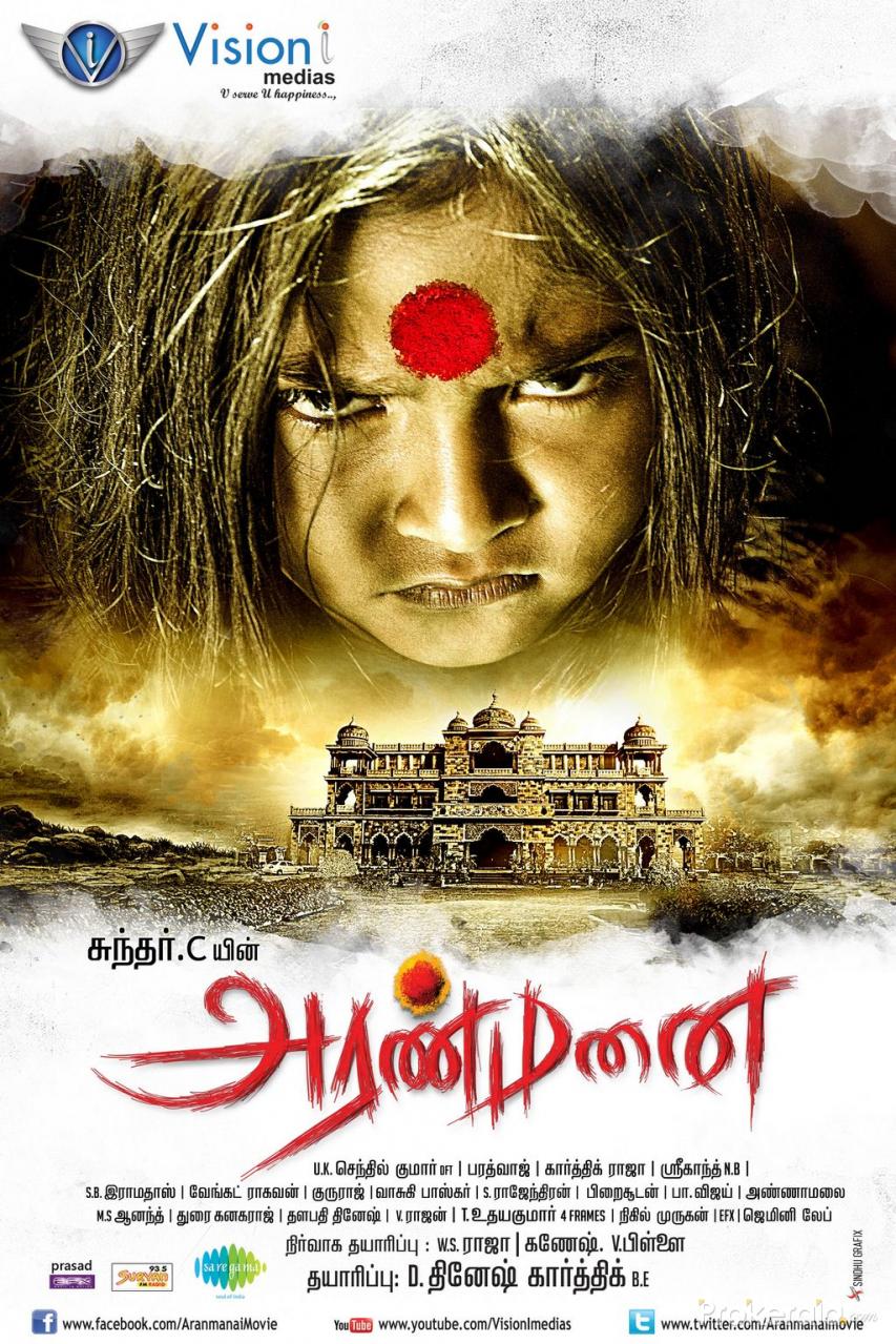 Aranmanai tamil film download : Creature movie actor name