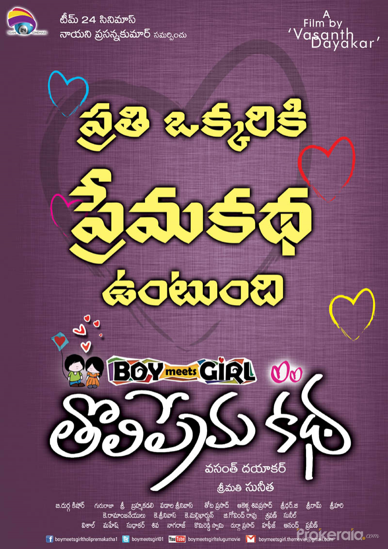 bollywood boy meets girl Publisher is lev gleason / comic house we have 24 books to download or read online the latest is boy meets girl 18.