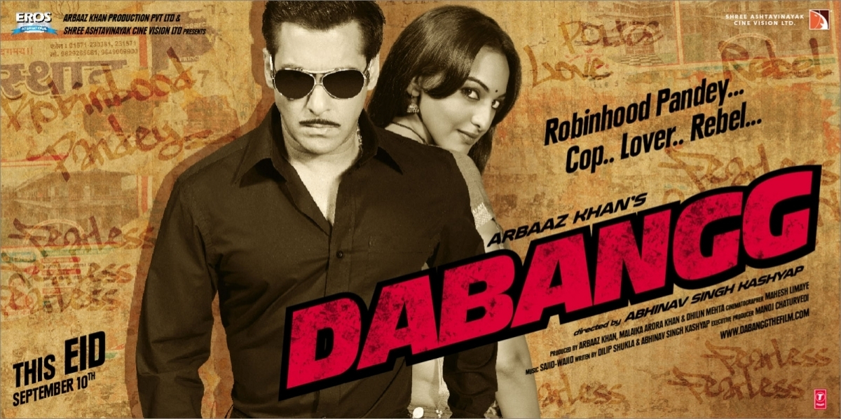 Dabangg Wallpapers  Dabangg Movie