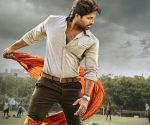 Allu Arjun thanks fans for making 'Ala Vaikunthapurramuloo' a magnanimous hit