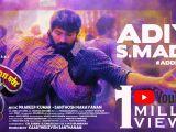 Meyaadha Maan - Adiye S Madhu - Crossed 1 Million Views Poster