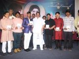 Aame Athadaithe Audio Launch