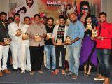 Money is Honey Movie Audio Launch