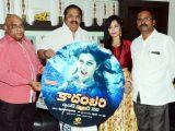 Kadambari movie Audio Launch