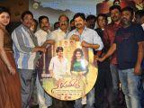 Nee Jatha Leka Movie Audio