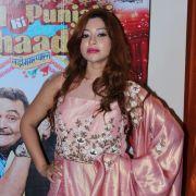 Payal Ghosh Photo