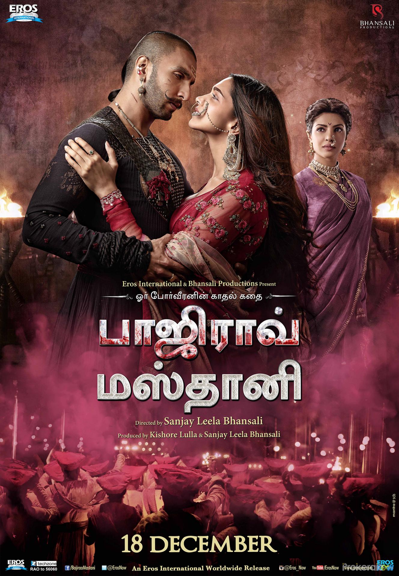 Best Wallpaper Movie Tamil - bajirao-mastani-tamil-movie-poster-48379  HD_134020.jpg
