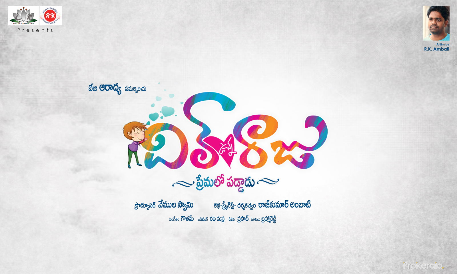 Amazing Wallpaper Logo Raju - dil-unna-raju-movie-poster-47827  Pic_87089.jpg
