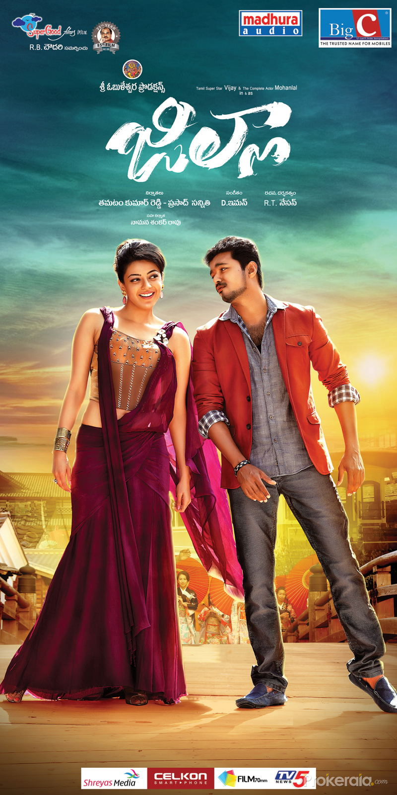 jilla telugu songs free download