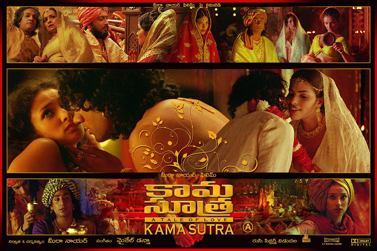 Kamasutra Movie Poster Still  18-1612