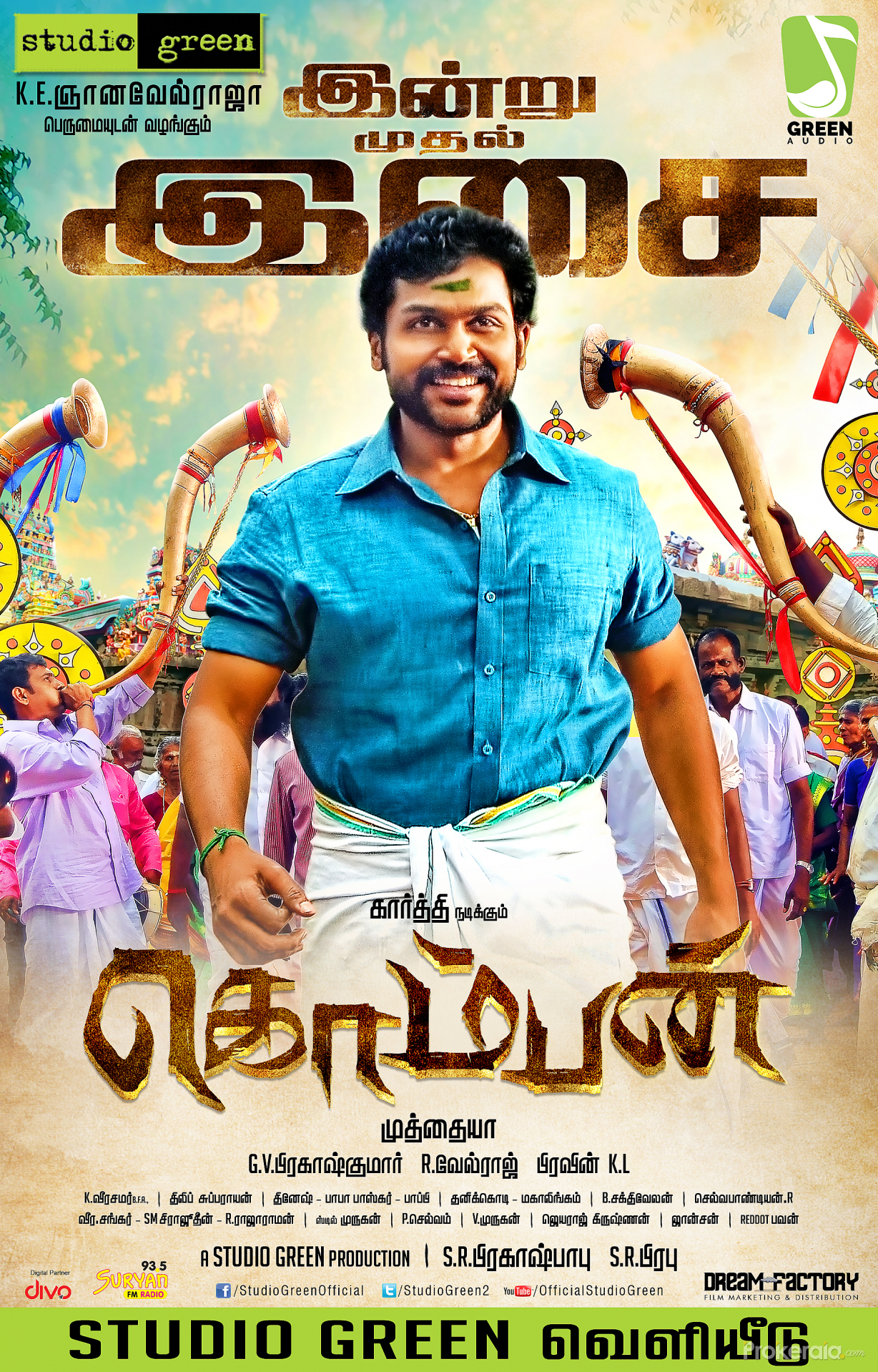 Komban movie Poster Still # 5