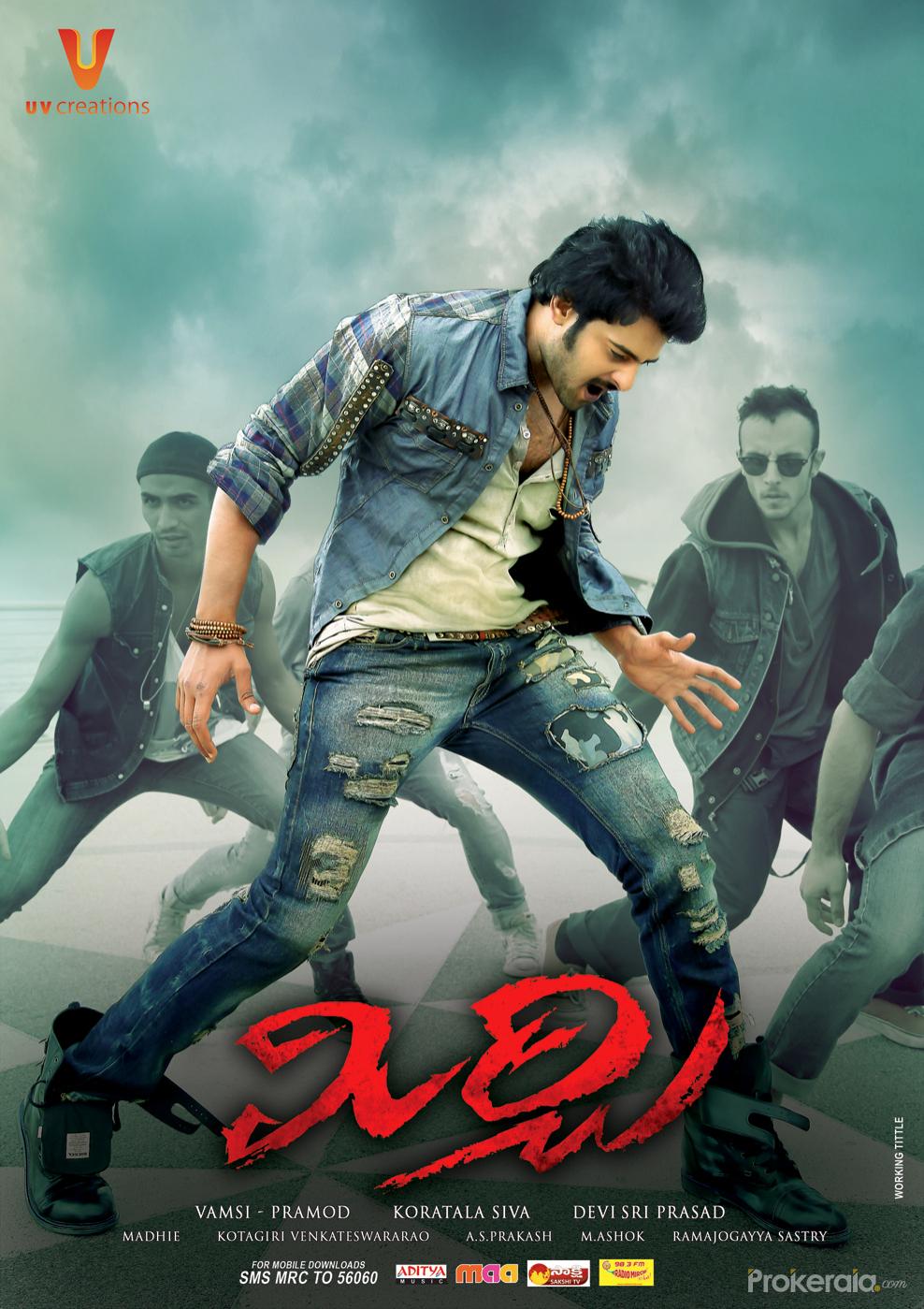 mirchi movie posters | anushka shetty | richa gangopadhyay | prabhas