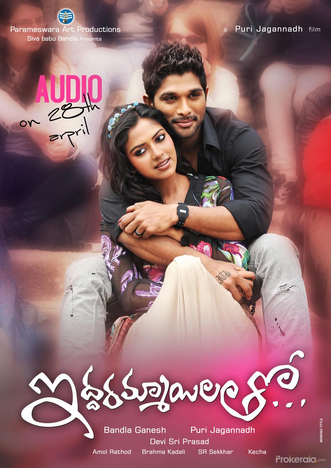 Allu Arjun & Amala Paul In Iddarammayilatho Still # 19