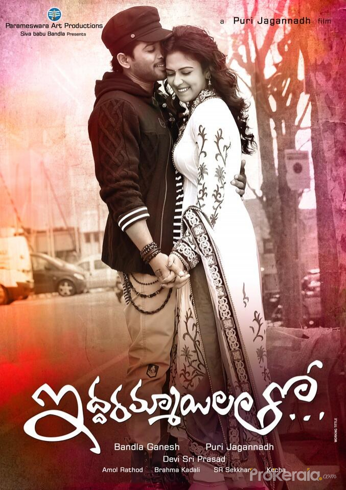 iddarammayilatho movie posters | allu arjun wallpapers still # 8