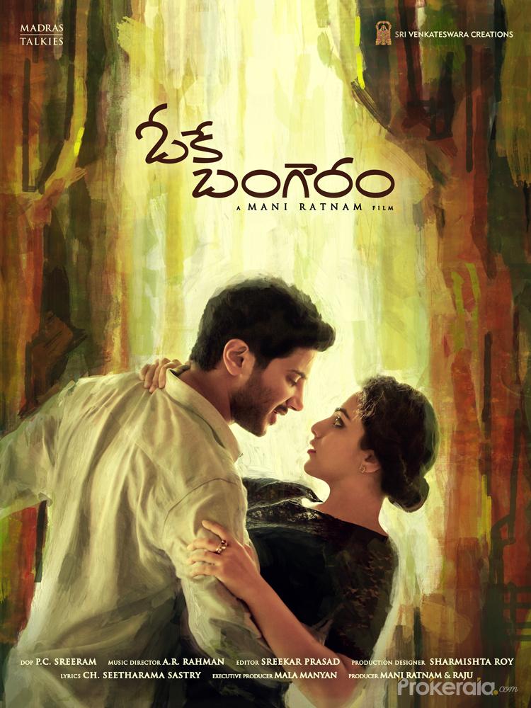 Ok Bangaramo Kadhal Kanmani Ok Kanmani Movie Posters Still 8