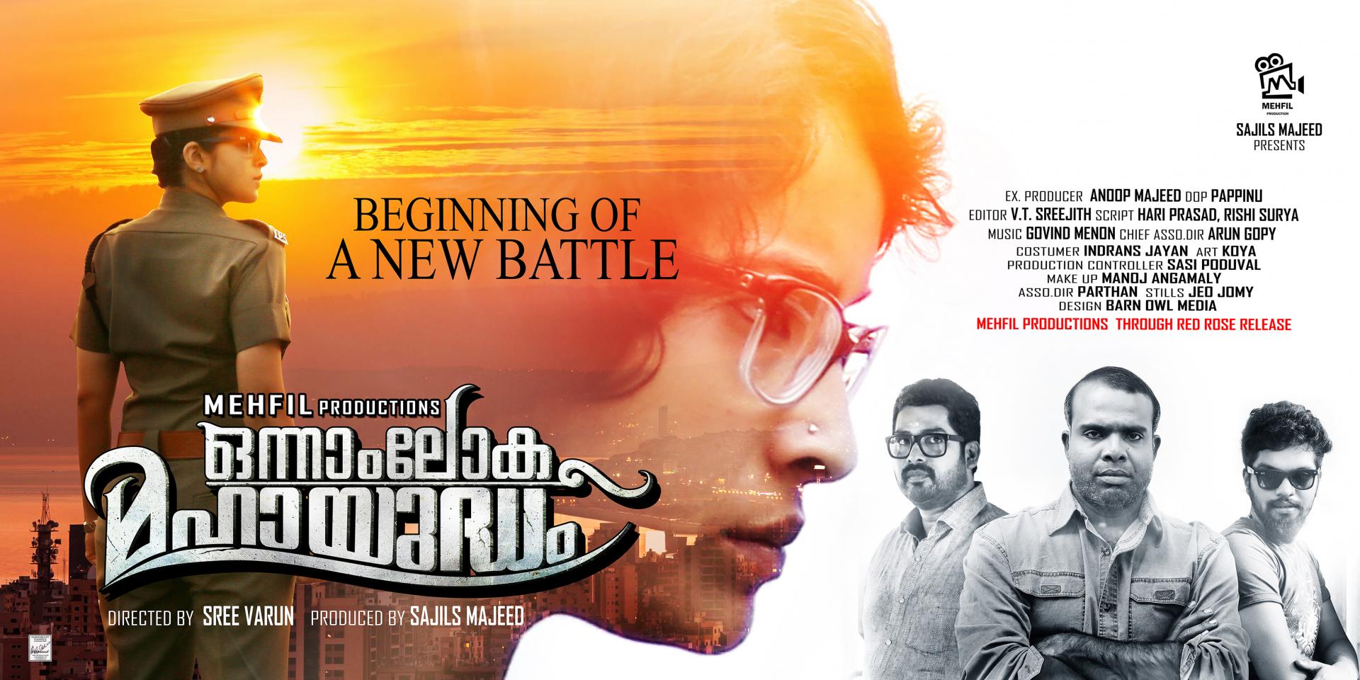 Onnam Loka Mahayudham Movie Poster Still 10