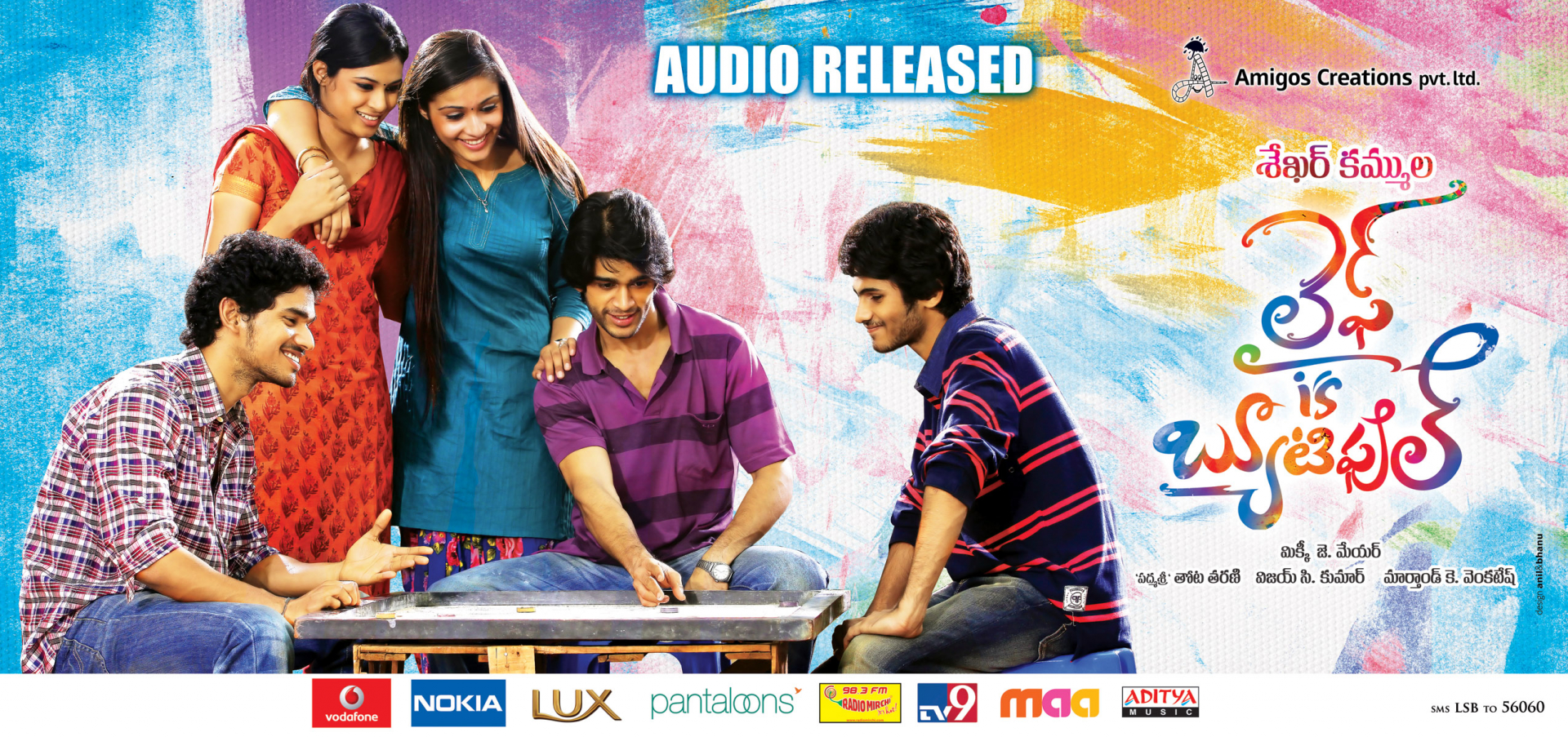 life is beautiful telugu movie posters - latest news and updates