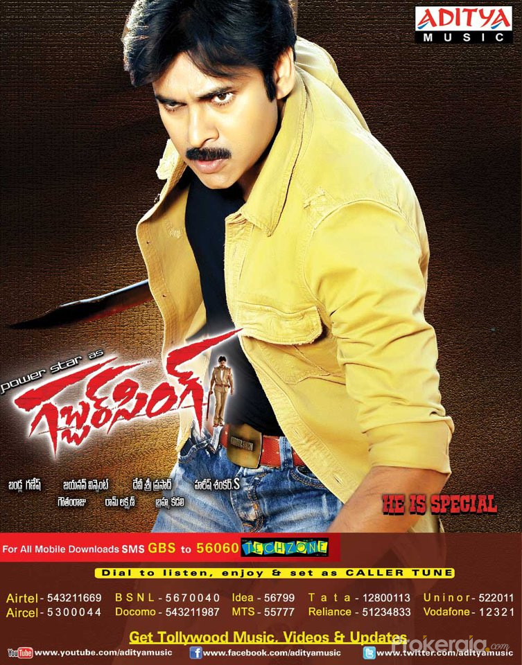 Gabbar Singh Wallpapers Hd Group Download For