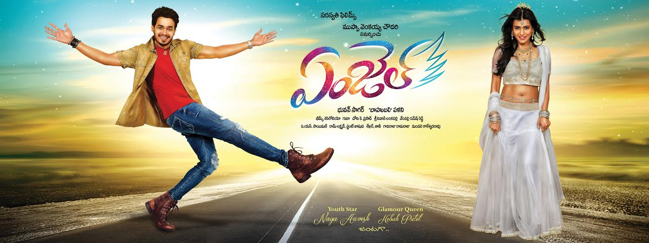 angel telugu movie posters still # 27