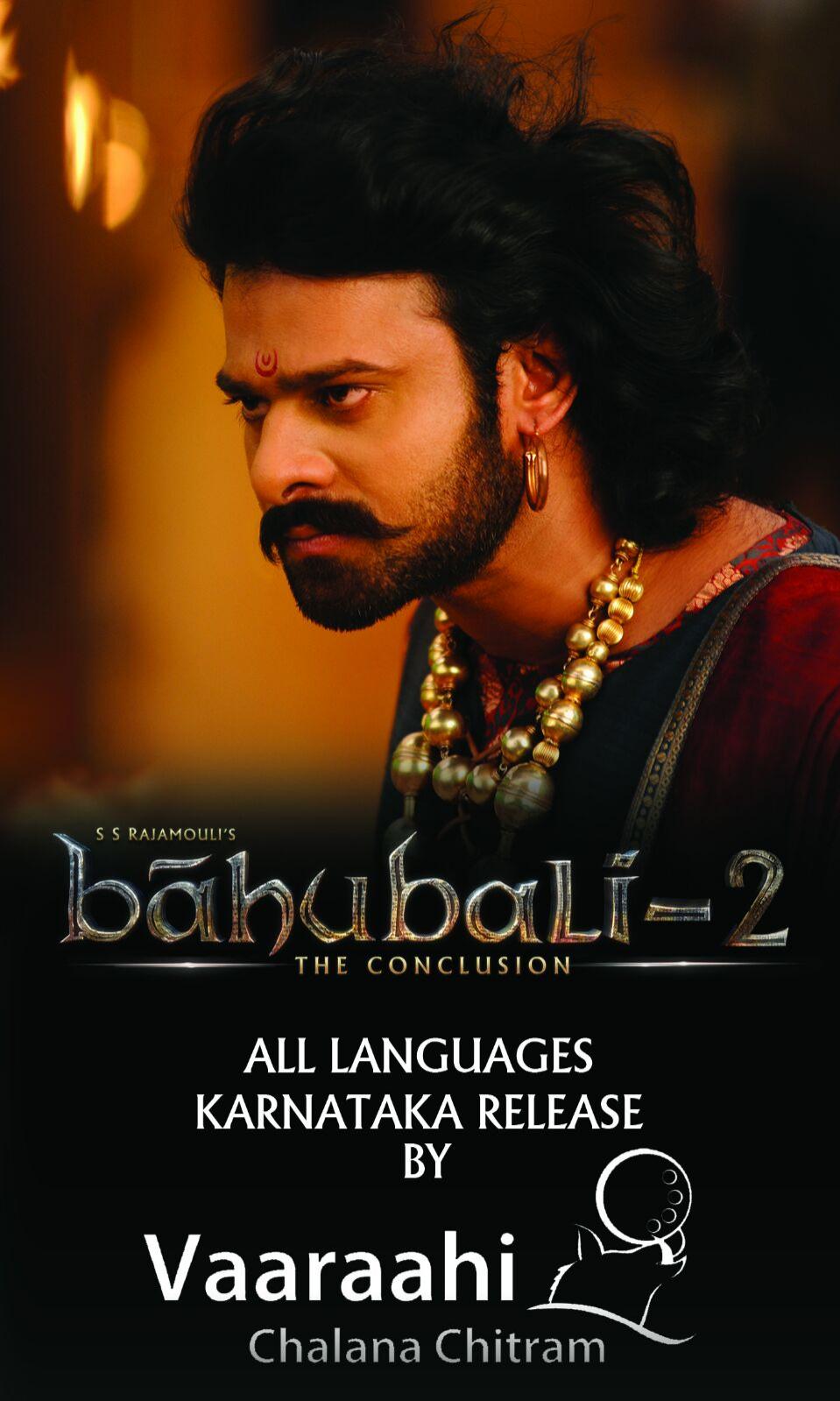 baahubali tamil full movie download