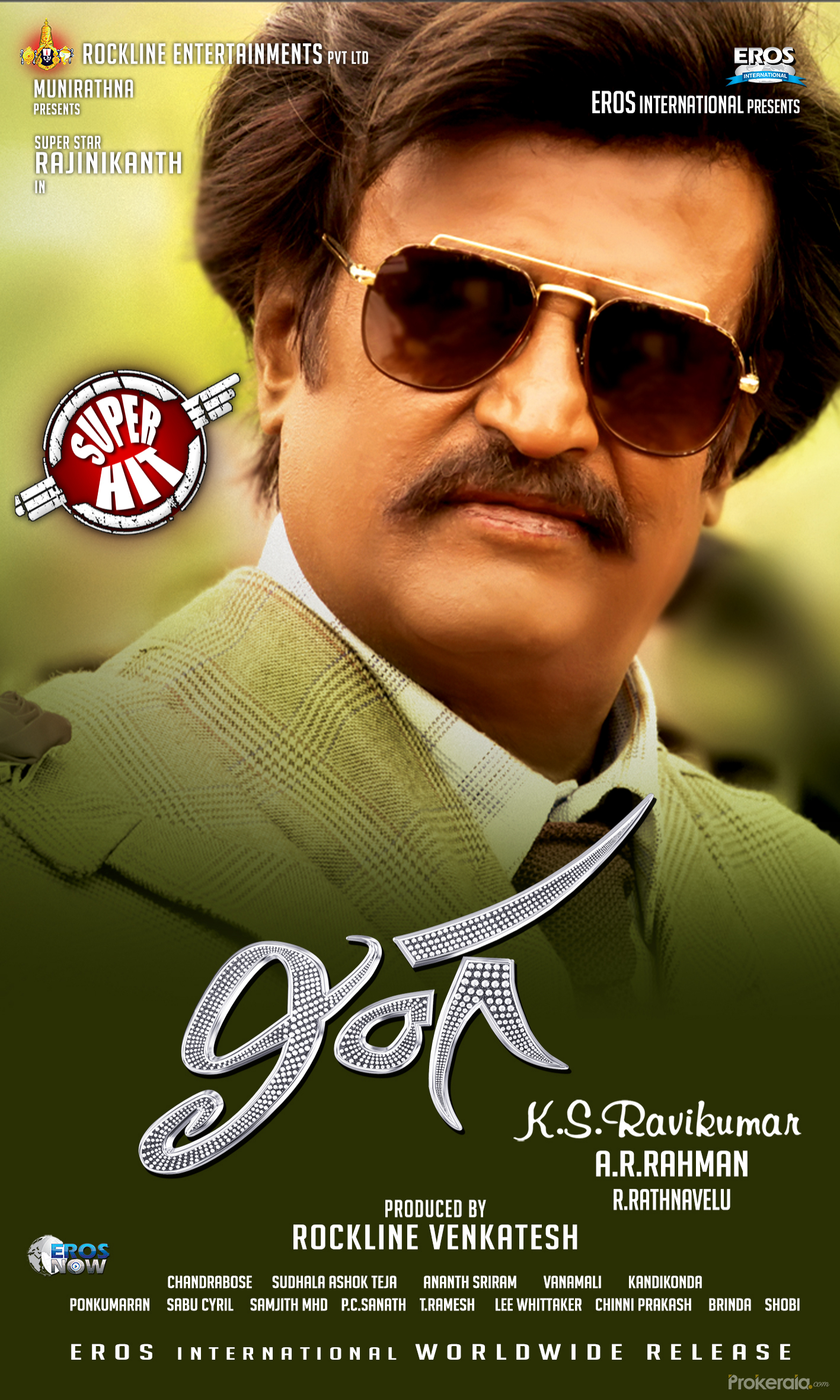 shivaji the boss tamil movie torrent download