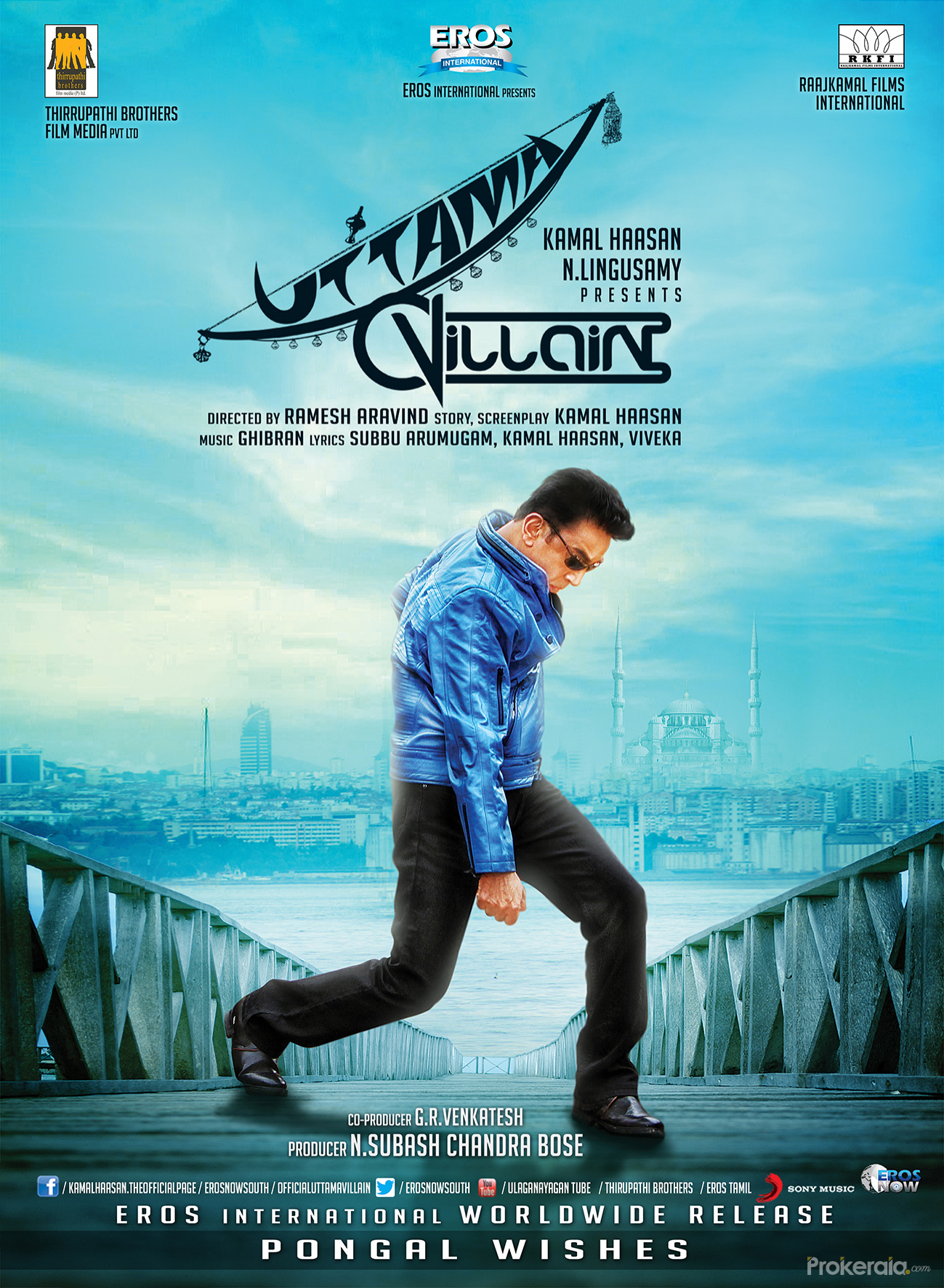 uttama-villain-movie-wallpaper-36453.jpg