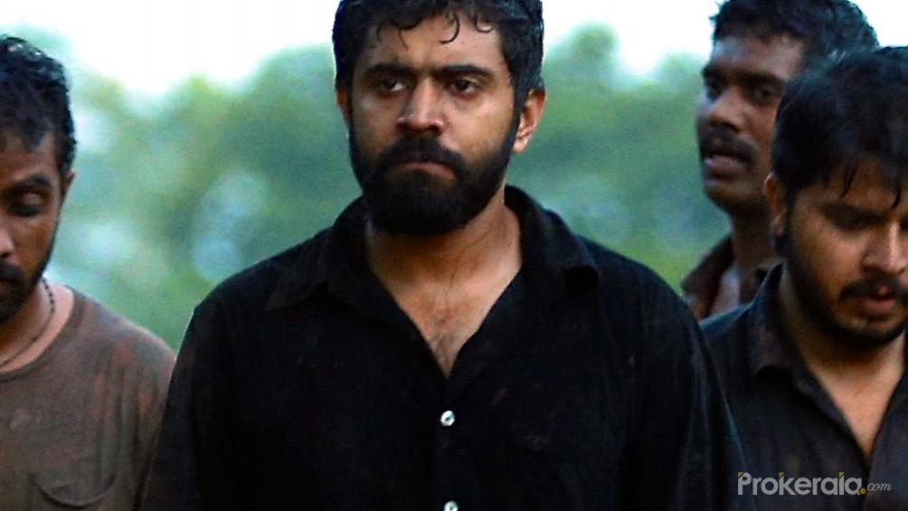From The Malayalam Movie Premam Starring Nivin Pauly Premam Movie