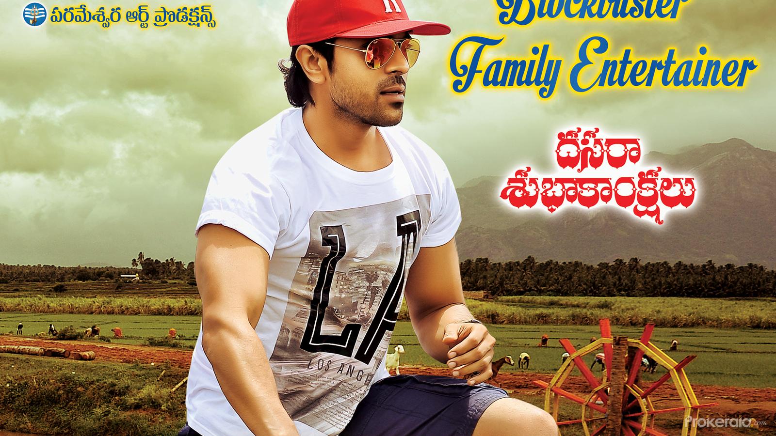 Tamil movie ram charan download - Hetty wainthropp episode guide