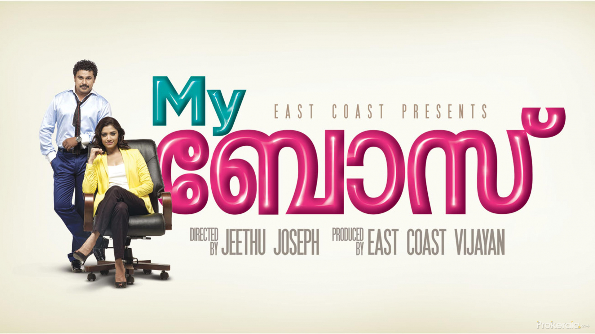 1920 x 1080 jpeg 715kB, Austrology Malayalam 2015 Mathrubumi | New ...