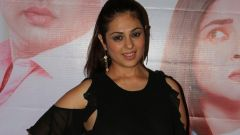 Grand Premiere Of The Movie Tula Kalnnaar Nahi