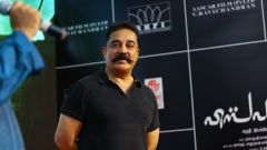 Vishwaroopam 2 movie event photo