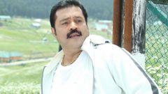 Salaam Kashmir Movie Still