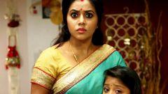Kundhi Movie Stills
