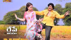 N.T.R: Kathanayakudu Movie Still