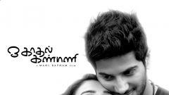 Oh Kadhal Kanmani Movie Poster Still 11